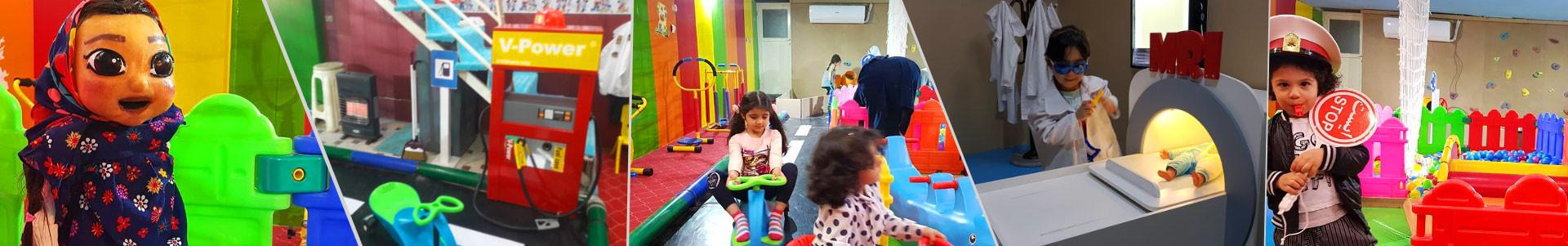 بهترین خرید بلیط پارک مشاغل کودکان قم با بیشترین درصد تخفیف در قیمت - 40%